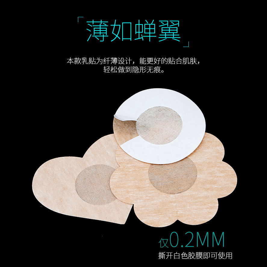 5 Pairs Disposable lnvisible Bra Breast breathable ultra-thin chest stickers swimming areola stickers body concealer cover image