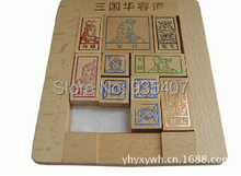 Three small beech Huarong mark engravings collection of educational toys adult brain injury  Free shipping