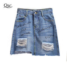 Hole Ripped Denim Skirts 2018 Women Summer Skirt Amoi Bag Hip Step Wrap Asymmetrical Letter Casual Irregular Skirt Short Rok(China)