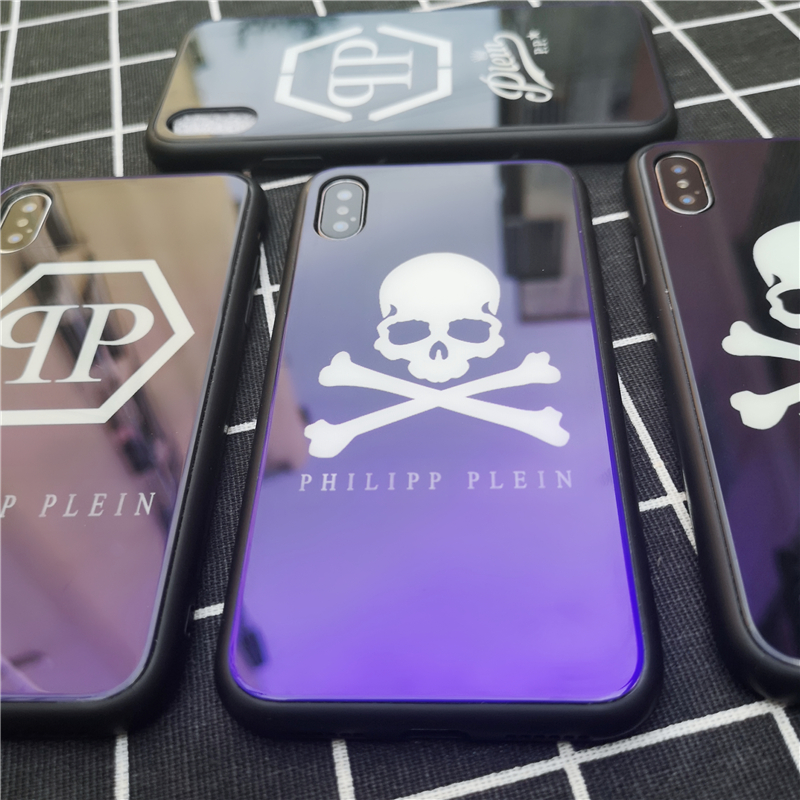 265c4ebfe5 Blue Light Tempered Glass Iphone 8 7 6 6S Plus X Xs Max XR Japan Mastermind Phone  Cover