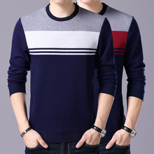 2017 Men's Casual Fashion Young All-match Sweater White Red Striped Worsted O-neck Patchwork Pullover Men Long Sleeve T-shirt