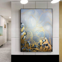 Gold art leaf painting Home decoration canvas living room abstract wall picture acrylic texture decor