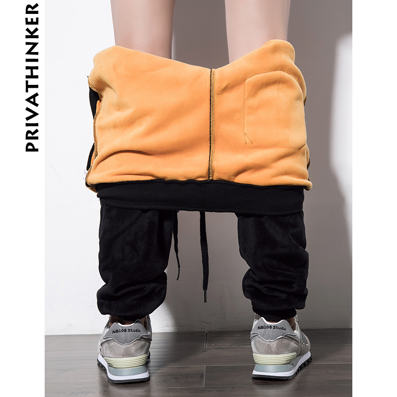 Privathinker Pleuche Fleece Warm Jogger Pants Men Gold Velvet Jogger Pants Women Winter Thick Sportwear Male