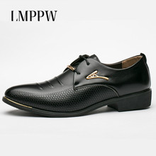 купить British Style Men Formal Dress Shoes Black Brown Pointed Toe Lace Up Men Flat Shoes Fashion Brand Men Oxford Shoes Big Size 48 по цене 1413.35 рублей