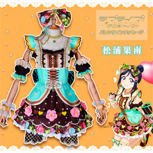 Anime Cosplay Costume lovelive sunshine Aqours Chocolate Valentine's Day 3rd Edition Kanan Matsuura Dress lovely style full sets love live sunshine kanan matsuura g s magazine cosplay costume swimsuit