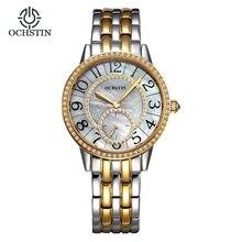 Ретро Моды Случайные Платье Часы Женщины Элегантный Кварц Алмаз Наручные Часы Дамы Наручные часы Shell Наберите Второй Суб-набор