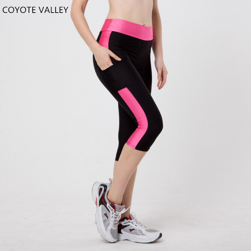 COYOTE VALLEY The new 20177 color matching fashion womens fitness seven female side pocket spring carry buttock leggings