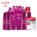Kans chrysanthemum extract hydrating moisturizing whitening skin care Cosmetic travel set cleanser / Toner / Essence 2 set