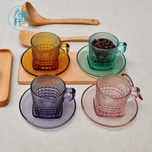 Colour glass European style coffee cup home suit, simple ribbon high quality Mug Cup