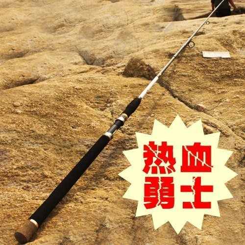 Free shipping by EMS, FISHHUNTER Hot BRAVE Spinning Fishing Rod LRBS1-1003M/1103M