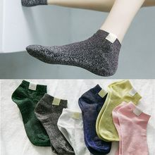 6 Pairs/Lot Fashion Transparent Ankle Short Socks Women Sliver Slik Bright Simple Female In Tube Sox Pure Color Hosiery Colored