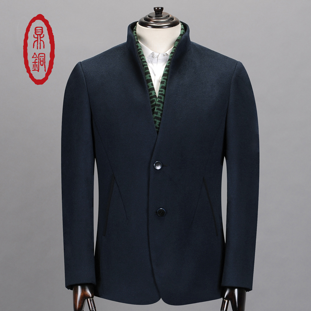 Lightweight Wool Coat Promotion-Shop for Promotional Lightweight