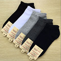 Man Socks Men Cosy Meias Socks Hip-hop Cotton Socks Of Business 5 Colors Four Season Breathable Sock Meias Homem Calcetines