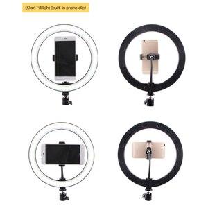 Image 4 - Czสต็อกแหวนไฟLED Selfieโคมไฟสตูดิโอถ่ายภาพเติมแสง 160/260 มม.3 ตัวเลือกLight Stand