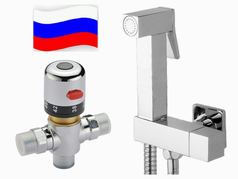 цены  Free shipping Thermostatic Mixing Valve + Brass Toilet Bidet Spray Shattaf Sprayer Shower Set Jet Douche kit Brass Holder BD888