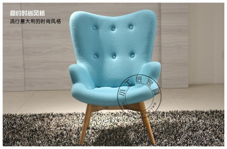 Small artisan furniture fabric sofa chair recliner chair ...