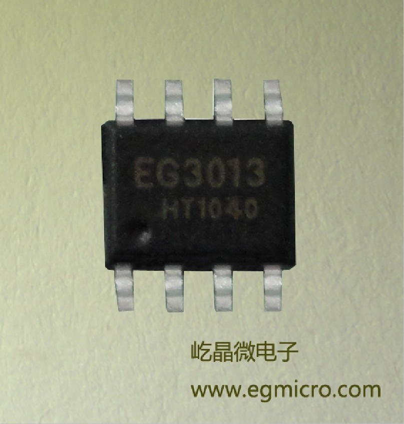 EG3013 high power MOS tube and IGBT tube gate drive special chip gross aqua 3013