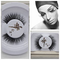 Black Luxurious 100% Real Mink Long Natural Thick Eye Lashes False Eyelashes DYY953