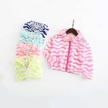 European And American Style Children Clothing I*S Baby Girls/Boys Wave Zipper Sunscreen Ventilation Hooded Light Thin Outerwear