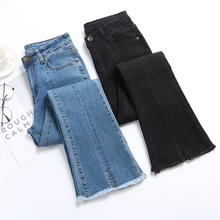 Women Mid-Rise Bootcut Flare Bell Bottom Crop Flare Jeans Pants High Waist  Slim Stretch Distressed Denim Pants Plus Size Pants 51786806a583