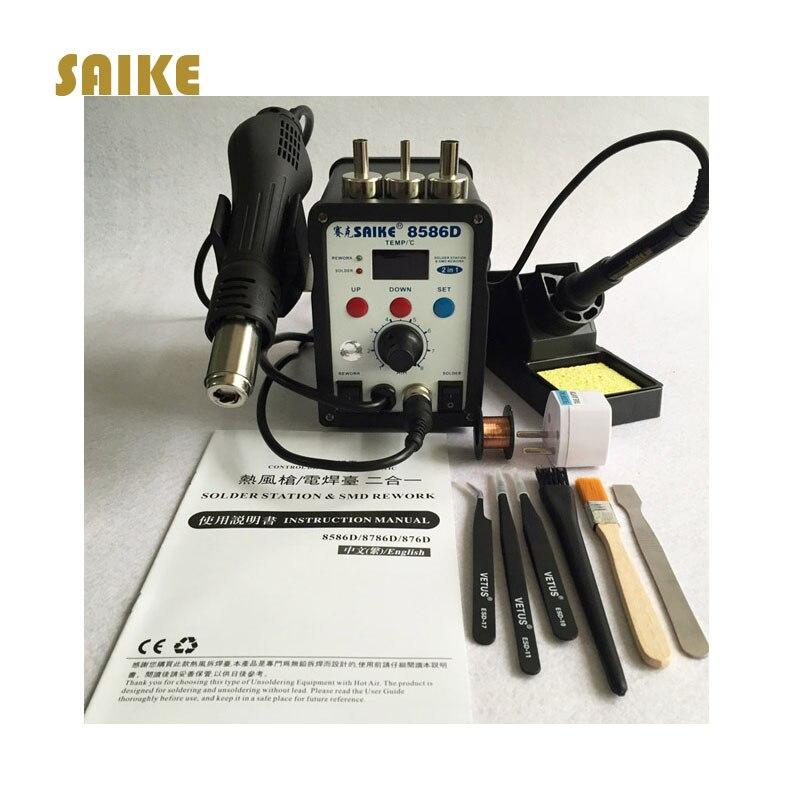 Saike 8586D Pistola Termica Stazione di Saldatura stazione di Rilavorazione Digitale E Saldatore 2 in 1 220 V Utensili Elettrici + regali