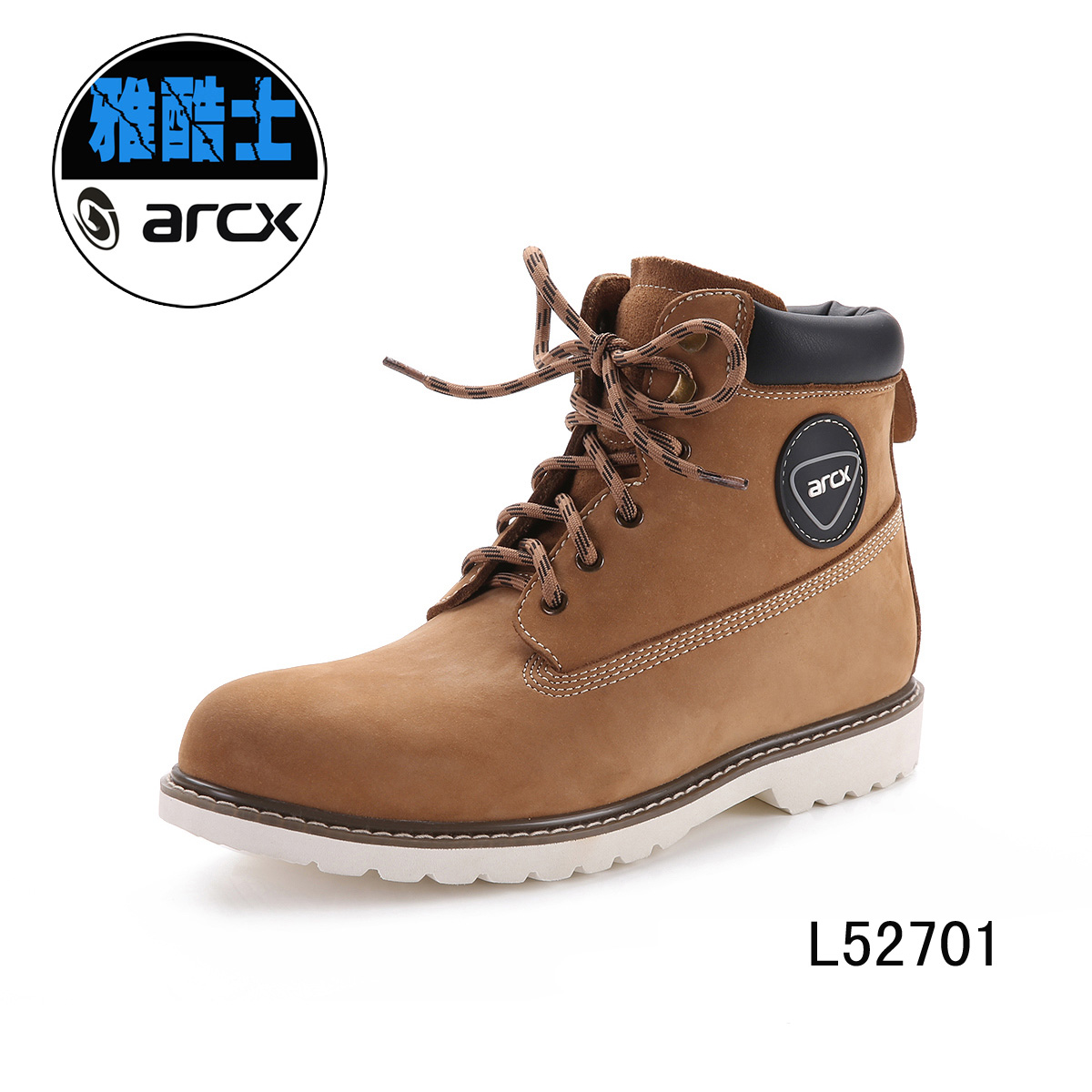 New arrival tooling shoes motorcycle casual shoes ride shoes motorcycle boots medium cut automobile race boots zildjian 20 zht medium ride