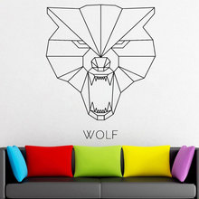 Geometric Wolf Head Decal Origami Vinyl Sticker Animal Wall Decor Stylish Deco For Indoor Or Outdoor Use Waterproof JH20