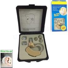 Голоса аппараты слуховые удобный звук помощи усилитель небольшой лучший оптовая и