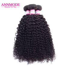Annmode Malaysian Hair Bundles Kinky Curly Weave Human Hair Bundles 1/3/4pc Natural Color Hair Extensions Non Remy Hair Weave