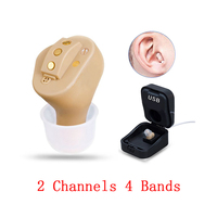 C51 Rechargeable Invisible Complete In Ear Digital Hearing Aid 2 Channels 4 Bands USB Rechargeable