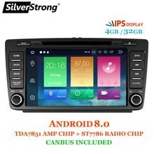 SilverStrong ips автомобиля 2din Octavia Android8.1-8,0 8 дюймов автомобиля DVD для Skoda Octavia 2 A5 DSP с 4G + 32G CANBUS Octavia2 DAB + OBD