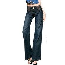 Новый 2017 Весна женщин Вскользь Джинсы брюки Сексуальная Мода Синий цвет Старинные смягчения джинсовые брюки Свободные широкую ногу Женские брюки