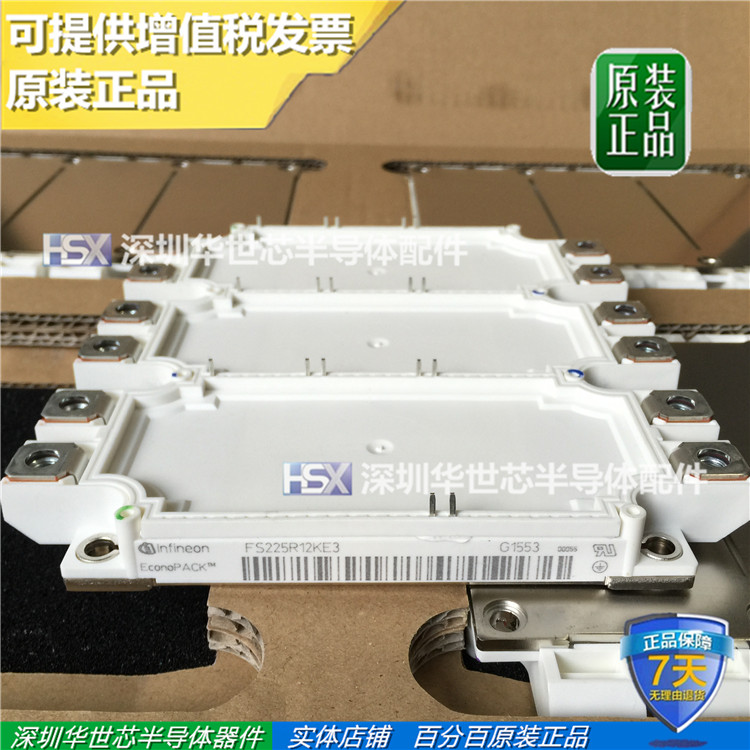 FS225R12KE3  new original goods in stock free shipping ltc3850 ltc3850egn 1 ssop 28 goods in stock and new original