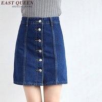 Fashion korea skirt shorts for women high waist denim skirts for women jeans skirt short with botton front NN0722 CQ
