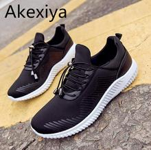 Akexiya Fall and winter casual men's cotton shoes  fitness mesh breathable male high-quality men's lace Coach size 39-44