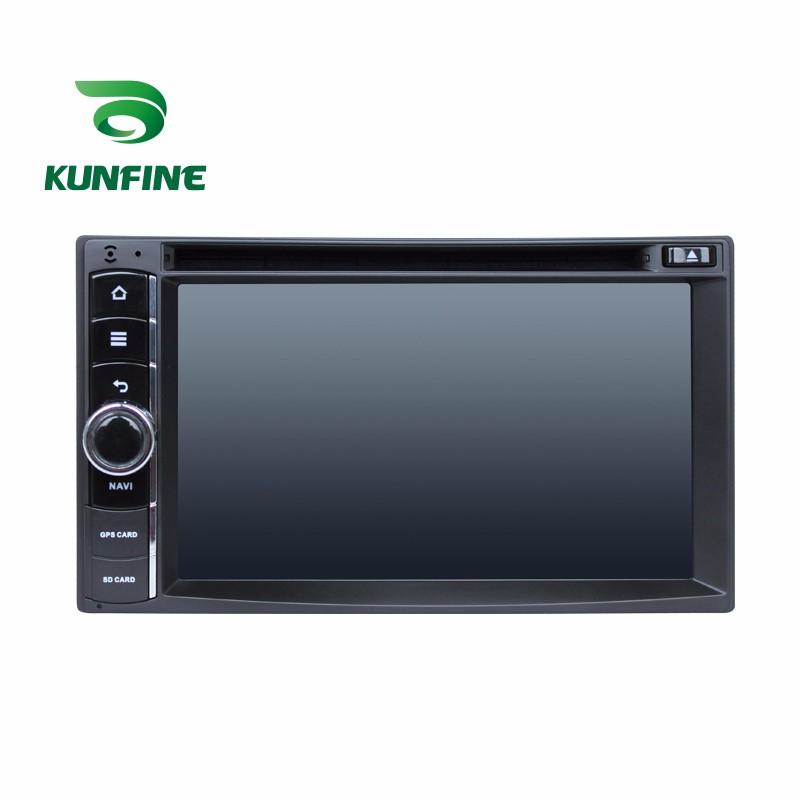 6.2 Inch Universal Car DVD GPS Navigation Player A