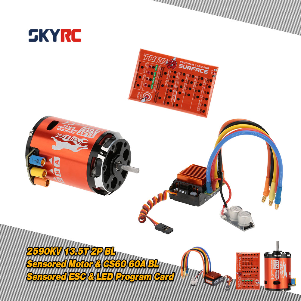 SkyRC 13 5T 2590KV 2P Brushless Sensored Sensorless Motor CS60 60A Brushless ESC Program Card for