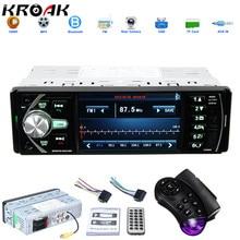 4.1 дюймов TFT HD Экран автомобиля Радио Mp5 bluetooth-плеер Аудиомагнитолы автомобильные Поддержка USB/TF/AUX FM/AM автомобиль MP5 1 DIN в тире