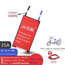 25S 92.5V 35A 45A 60A 80A BMS PCM with balance of 18650/26650/32650 Li-ion battery pack(China)