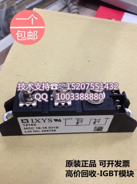 цены  MCC19-16IO1B MCC19-14IO1B brand new original IXYS SCR module specials email