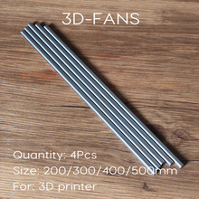 4Pcs OD 8mm x 200/300/400/500mm Cylinder Liner Rail Linear Shaft Optical Axis For 3D Printer And CNC