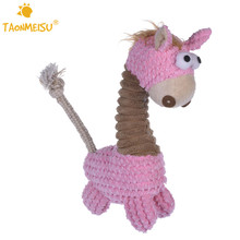 TAONMEISU Cute Little Horse Stripe Design Dog Toys Soft Warm Pets Cat Puppy Chew Squeaker Toy Fun Interactive Bite Sound Toys