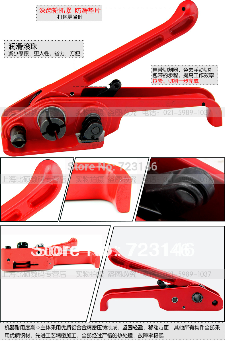2014 Manual Steel Belt Strapping Tools Tensioner strapping Welding Cutting Sealer Equipment package Carton Packing Machinery