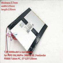 35125130 33125130 7,4 В, 8000 мАч(полимерный литий-ионный аккумулятор) литий-ионный аккумулятор для планшетных ПК, mp3, mp4, мобильных телефонов, динамиков
