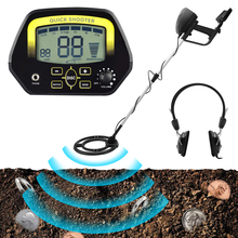 купить High Sensitivity Upgrade MD4060 Metal Detector Gold Finder Digger Search Treasure Hunter Underground Detecting LCD Display дешево