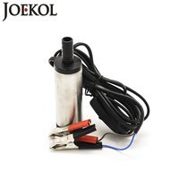 Free Shipping Stainless Steel DC 12V 24V Oil Pump Electric Fuel Transfer Pump Submersible Water Diesel
