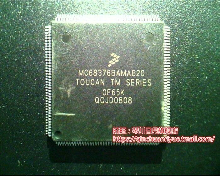 10pcs MC68376BAMAB20 QFP   new 10pcs pic9054 ac50pi pic9054ac50pi qfp new