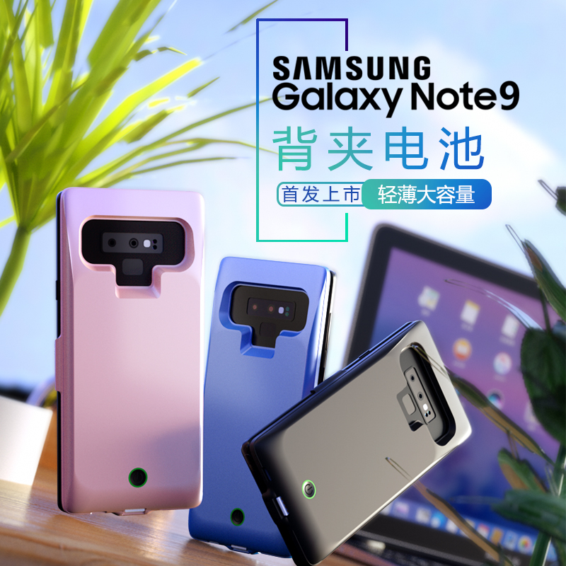 New Extended Rechargeable Battery Case Power Bank Cover Portable Charger Battery Pack for Samsung Galaxy Note9 Note 9