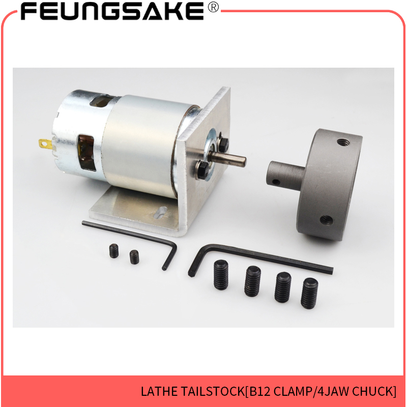 Lathe Spindle 755 Motor DIY Lathe Tailstock Lathe Accessories Drill Chuck With 37mm 4 Jaw Chuck B12 Chuck For Lathe Machine