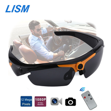 2018 Polarized Sunglasses Camera HD 1080P Mini Glasses Camcorder Car Driving Outdoor Sport Eyewear Video Recorder Remote Control